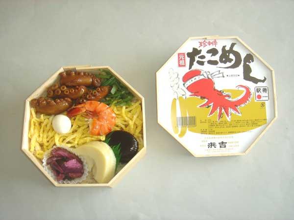 http://hamakichi.ekiben.or.jp/2009/07/28/images/web%E3%81%9F%E3%81%93%E3%82%81%E3%81%97950.jpg