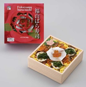 福山ばら寿司